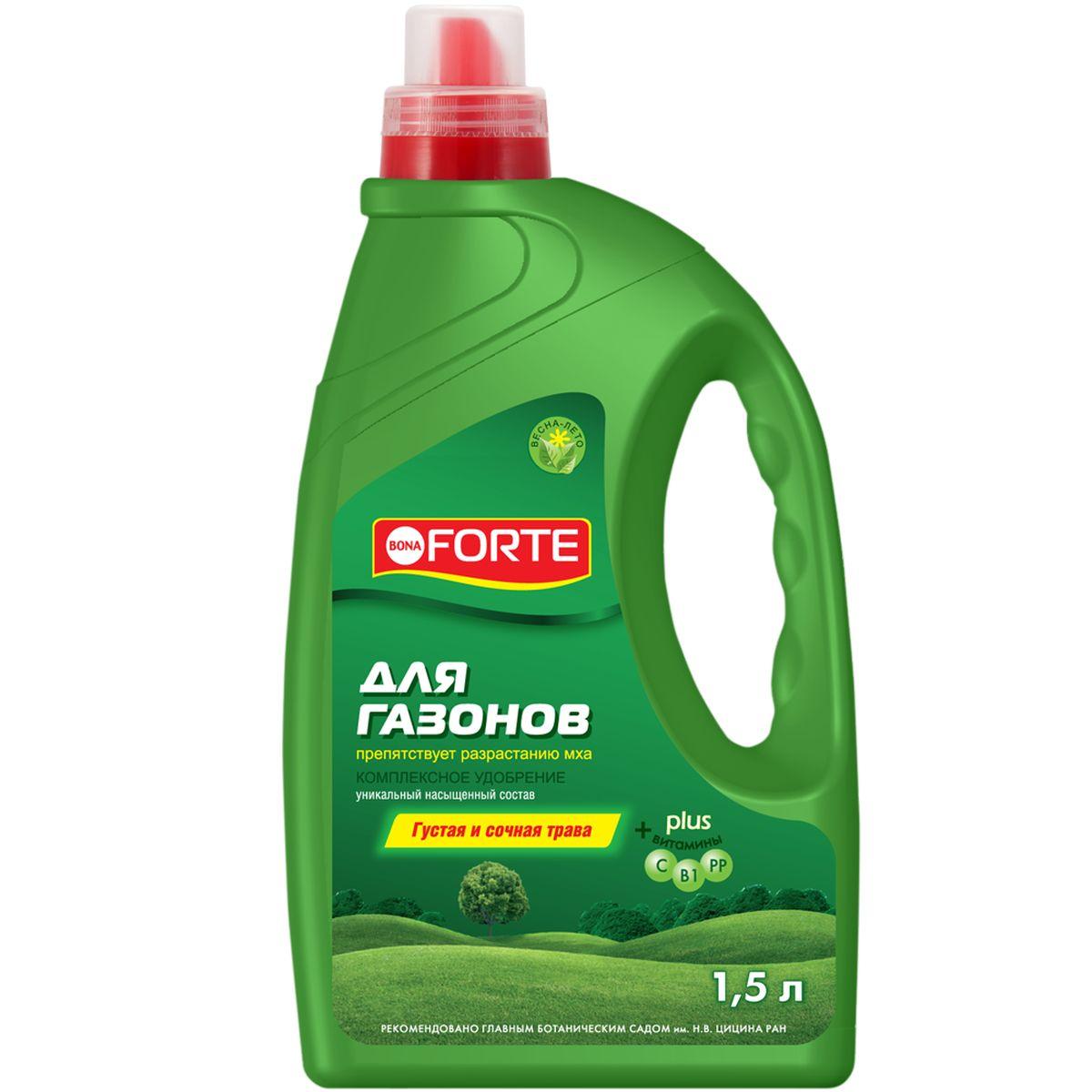 Жидкое комплексное удобрение Bona Forte, для газонов, 1,5 лBF-21-04-008-1Восстанавливает траву после скашивания, укрепляет и уплотняет травяной покров, придает сочный и яркий зеленый цвет газону.Содержит полный комплекс веществ, необходимых для полноценного и сбалансированного питания растений: высокая доля (17,5 %) основных элементов (NPK), обеспечивающих сбалансированное питание газонных трав; высокая доля (17,5 %) основных элементов (NPK), обеспечивающих сбалансированное питание газонных трав; высокая доля (1,4%) мезоэлемента (Mg), гарантирующего яркую сочную окраску, а также повышающего устойчивость к неблагоприятным внешним условиям; комплекс основных микроэлементов в хелатной форме, что способствует полному их усвоению и пролонгированному действию; комплекс витаминов для поддержания и укрепления иммунной системы растений; регулятор роста для стимулирования роста газона.
