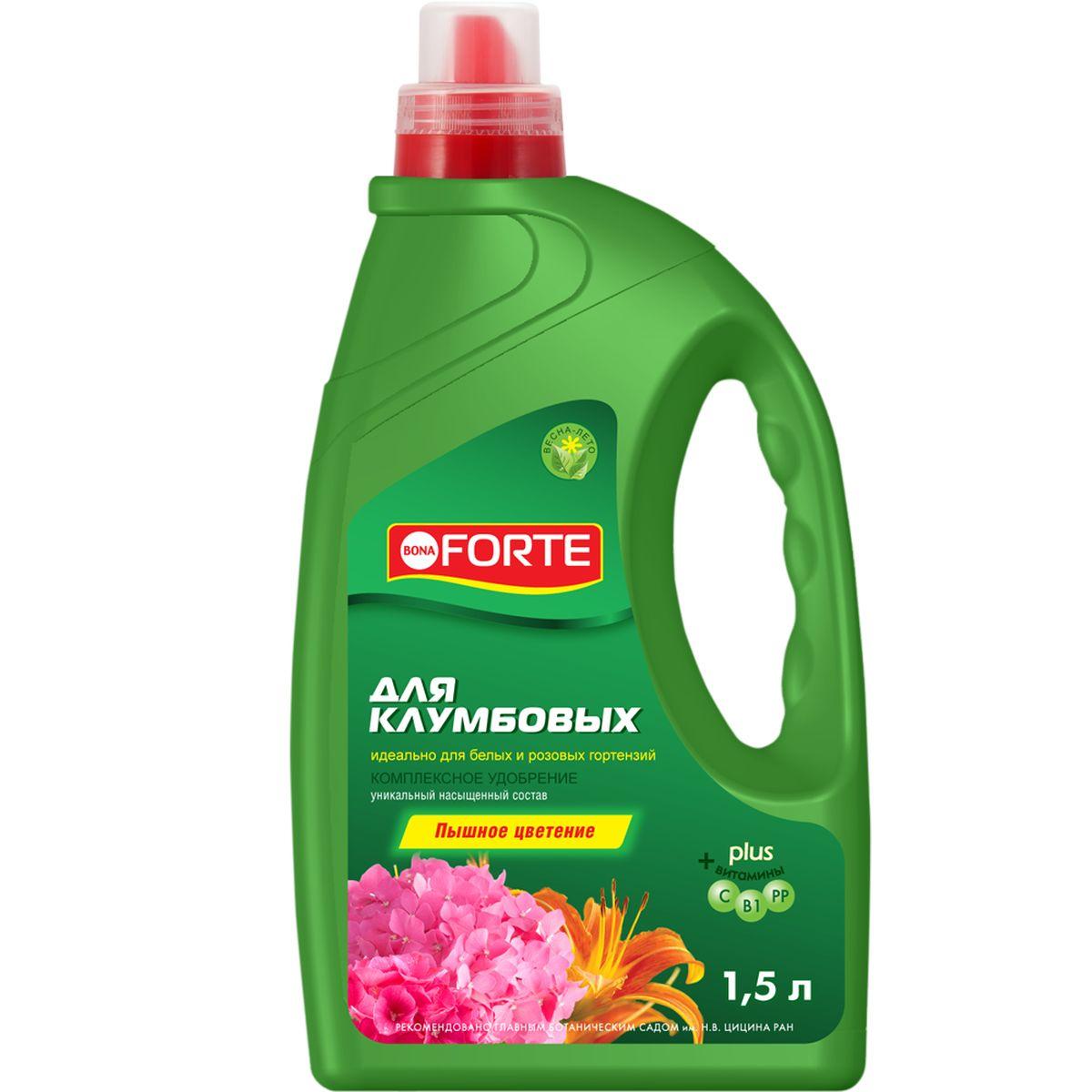 Жидкое комплексное удобрение Bona Forte, для роз, гортензий и клумб, 1,5 лBF-21-04-009-1Жидкое комплексное удобрение Bona Forte для клумбовых цветов.Идеально подходит для розовых и белых гортензий. Состав:Три основных макроэлемента (NPK): азот (N) - 5 %, фосфор (P2O5) - 4,5 %, калий (K2O) - 3,5 %.Основной мезоэлемент (Mg): магний (MgO) - 0,5 %.Семь микроэлементов: бор, железо, марганец, цинк, медь, молибден, кобальт.Из них шесть микроэлементов в хелатной форме: железо, марганец, цинк, медь, молибден, кобальт. Комплекс витаминов: B1, PP, С. Стимулятор роста: янтарная кислота.