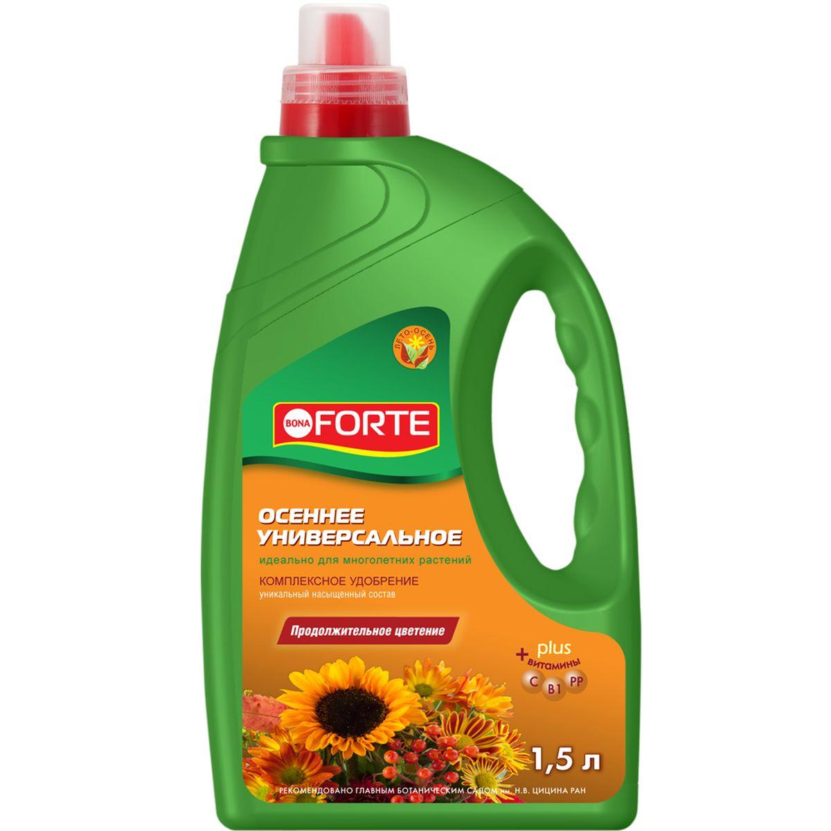 Жидкое комплексное удобрение Bona Forte, универсальное осеннее, 1,5 лBF-21-04-016-1Жидкое комплексное осеннее универсальное удобрение Bona Forte предназначено для декоративных кустарников и многолетних растений открытого грунта. Обеспечивает продолжительное цветение. Имеет в составе все необходимые микроэлементы.Состав: азот 0%, фосфор 7%, калий 5%, магний 0,3%, железо 0,005%, марганец 0,005%, бор 0,002%, цинк 0,002%, медь 0,0004%, молибден 0,0004%, кобальт 0,0002%; биологически активные вещества: витамины (С, В1, РР) и янтарная кислота.Товар сертифицирован.