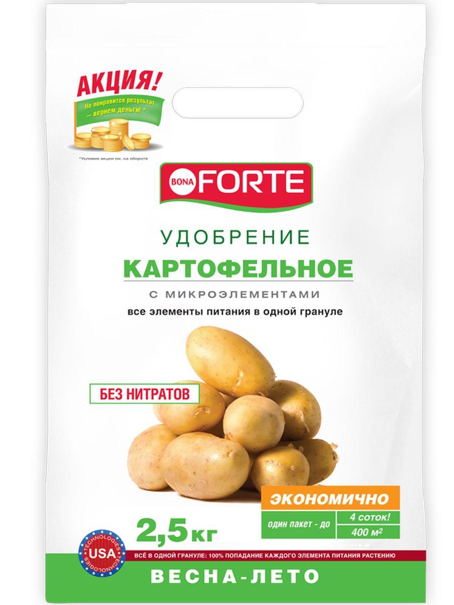 Удобрение комплексное гранулированное Bona Forte, картофельное марка NPK 8-15-30 с микроэлементами, 2,5 кгBF-23-01-019-1Удобрение содержит основные элементы питания в легкоусвояемой форме и сбалансированном соотношении, способствует хорошему росту растений и получению высокого урожая: Произведено по уникальной передовой технологии ALL IOG, обеспечивающей важные качественные преимущества перед традиционным смешением:Равномерное внесение - содержание всех компонентов в одной грануле обеспечивает 100 % попадание каждого элемента питания растению; Хорошая растворимость обеспечивает быстрый эффект при применении удобрения; Экономичное расходование.