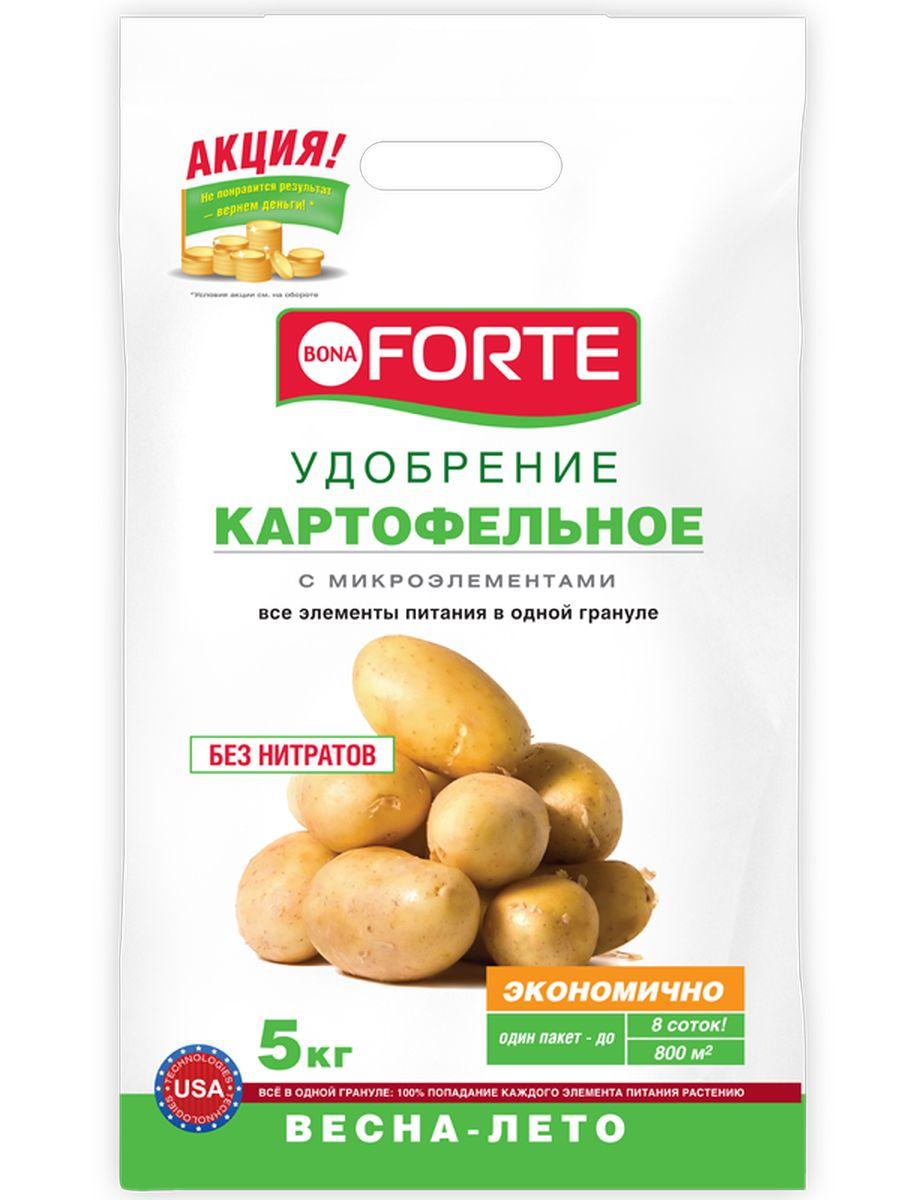 Удобрение комплексное гранулированное Bona Forte, картофельное марка NPK 8-15-30 с микроэлементами, 5 кгBF-23-01-020-1Удобрение содержит основные элементы питания в легкоусвояемой форме и сбалансированном соотношении, способствует хорошему росту растений и получению высокого урожая: Произведено по уникальной передовой технологии ALL IOG, обеспечивающей важные качественные преимущества перед традиционным смешением:Равномерное внесение - содержание всех компонентов в одной грануле обеспечивает 100 % попадание каждого элемента питания растению; Хорошая растворимость обеспечивает быстрый эффект при применении удобрения; Экономичное расходование.