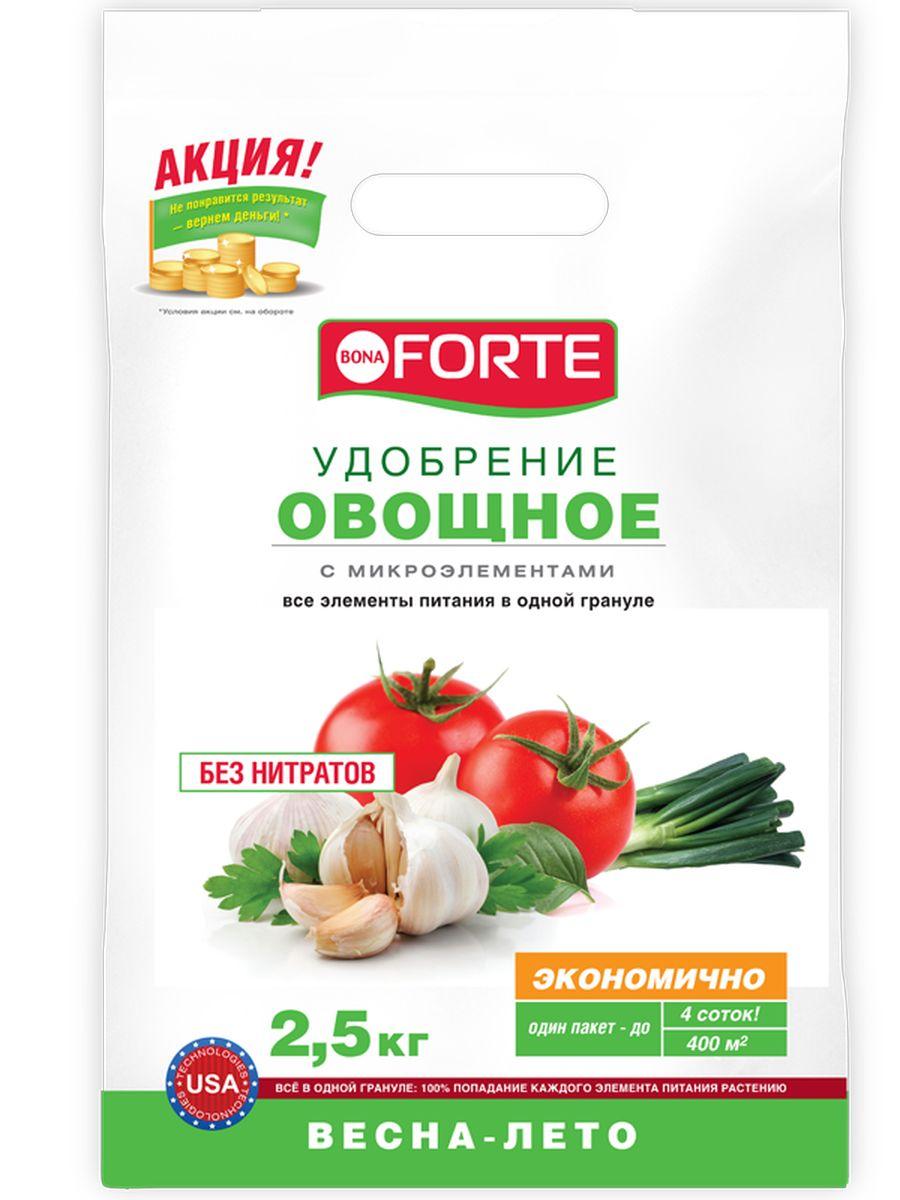 Удобрение овощное Bona Forte, гранулированное, с микроэлементами, 2,5 кгBF-23-01-022-1Овощное гранулированное удобрение Bona Forte - незаменимый помощник в битве за урожай.Удобрение содержит основные элементы питания в легкоусвояемой форме и сбалансированном соотношении, способствует хорошему росту растений и получению высокого урожая. Вес: 2,5 кг.Уважаемые клиенты! Обращаем ваше внимание на возможные изменения в дизайне упаковки. Качественные характеристики товара остаются неизменными. Поставка осуществляется в зависимости от наличия на складе.