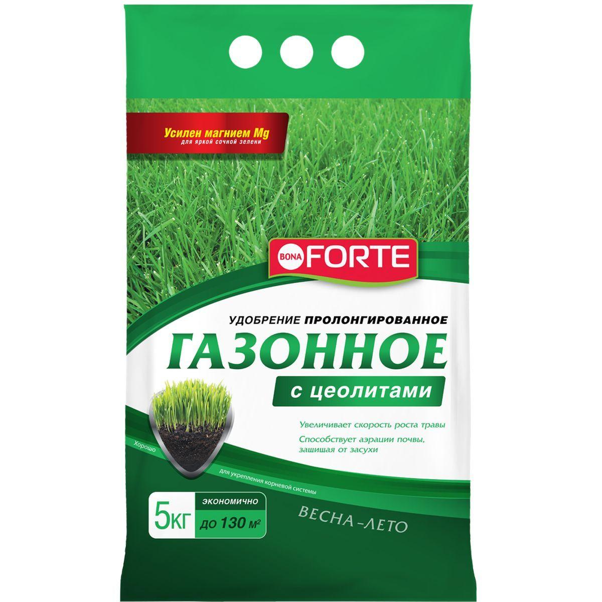 Удобрение Bona Forte, газонное, с цеолитом, 5 кгBF-23-01-031-1Для всех видов газонных трав. Восстанавливает траву после скашивания, увеличивает скорость роста травы, укрепляет и уплотняет травяной покров, придает сочный и яркий зеленый цвет газону, способствует укрепления корневой системы.Удобрения дополнительно обогащены ЦЕОЛИТОМ, который имеет уникальные полезные качества:- удерживает влагу и питательные вещества в корнеобитаемой зоне растений;- снижает стрессы растений при посадке и пересадке;- обеспечивает оптимальный воздушный режим даже при максимальном насыщении грунта водой;- делает удобрения пролонгированными.