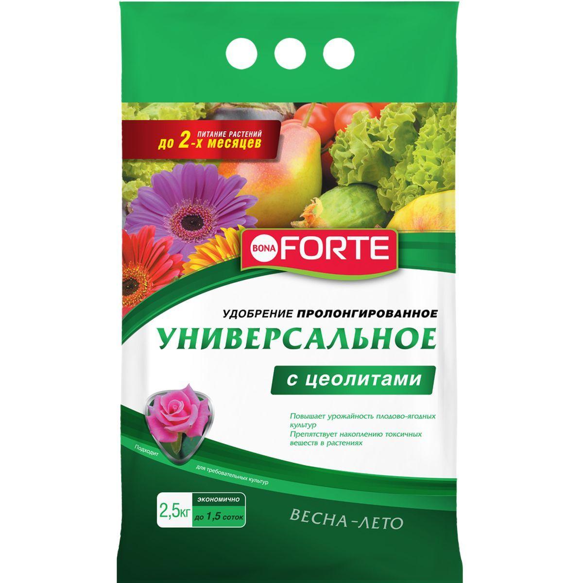 Удобрение Bona Forte, универсальное, с цеолитом, 2,5 кгBF-23-01-034-1Для овощных, плодовых, ягодных, декоративных и цветочных культур.Удобрения дополнительно обогащены ЦЕОЛИТОМ, который имеет уникальные полезные качества:- удерживает влагу и питательные вещества в корнеобитаемой зоне растений;- снижает стрессы растений при посадке и пересадке;- обеспечивает оптимальный воздушный режим даже при максимальном насыщении грунта водой;- делает удобрения пролонгированными.