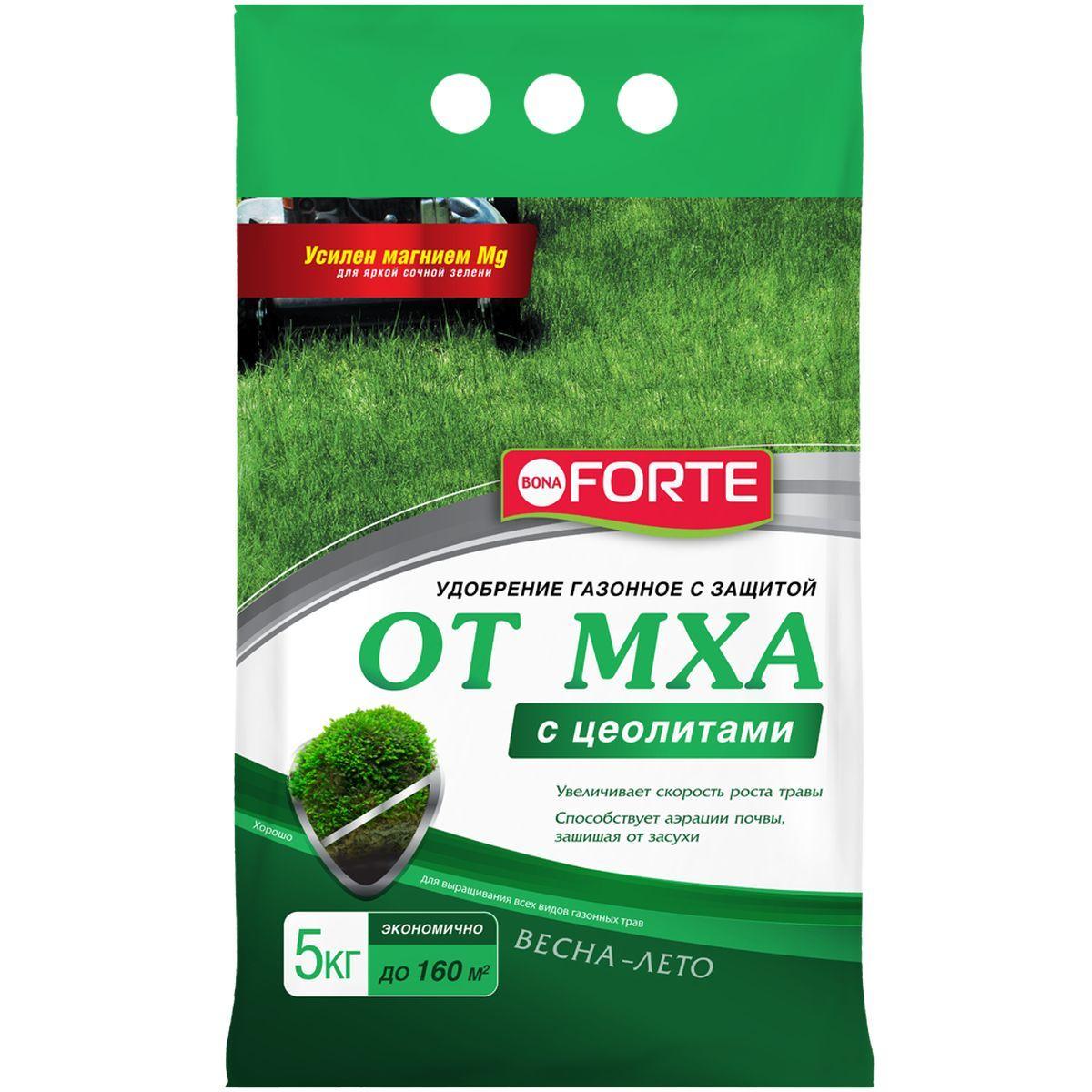 Удобрение для газона Bona Forte, с защитой от мха, 5 кгBF-23-01-036-1Удобрение Bona Forte предназначено для применения в затененных, ослабленных мхом газонах.- уничтожает мох на газоне;- предотвращает рост мха;- обеспечивает питание газона и разрыхление почвы;- придает газону насыщенный зеленый цвет.