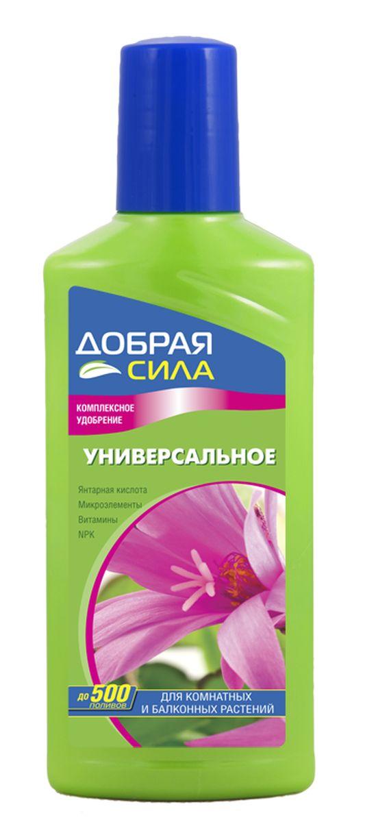 Жидкое комплексное удобрение Добрая Сила, универсальное, для комнатных и балконных растений, 250 млDS-21-01-011-1Обеспечивает сбалансированное питание, устойчивой рост и пышное цветение комнатных и балконных растений. Удобрение содержит полный комплекс веществ, необходимых для полноценного питания растений: -высокая доля (11 %) основных элементов (NPK), обеспечивающих усиленное питание для растений; Г-уминовые кислоты способствуют активизации роста растений и повышают стрессоустойчивость; -комплекс основных микроэлементов в хелатной форме способствует полному их усвоению и пролонгированному действию; -комплекс витаминов для поддержания и укрепления иммунной системы растений; -регулятор роста для стимулирования роста растений.