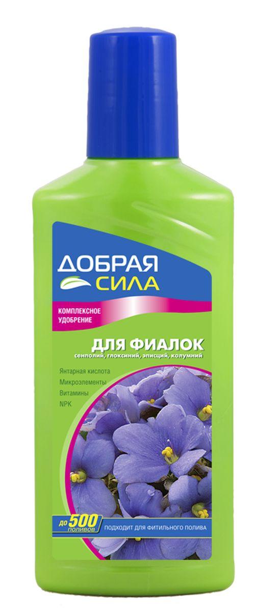 Жидкое комплексное удобрение Добрая Сила, для фиалок, сенполий, глоксиний, эписций, колумний, 250 млDS-21-01-015-1Комплексное удобрение Добрая сила предназначено для фиалок, сенполий, глоксиний, эписций, колумний. Рекомендуется для сбалансированного питания и продолжительного цветения, способствует образованию сильных цветков, повышает иммунитет растений. Подходит для фитильного полива. Высококонцентрированный, насыщенный состав.Состав: азот - не менее 2,5%, фосфор - не менее 4%, калий - не менее 4%, гуманаты - не менее 0,3%, железо - не более 0,02%, марганец - не более 0,01%, медь - не более 0,002%, цинк - не более 0,005%, молибден - не более 0,001%, бор - не более 0,005%, кобальт - не более 0,0005%.Комплекс витаминов: B1, PP.Стимулятор роста: янтарная кислота.