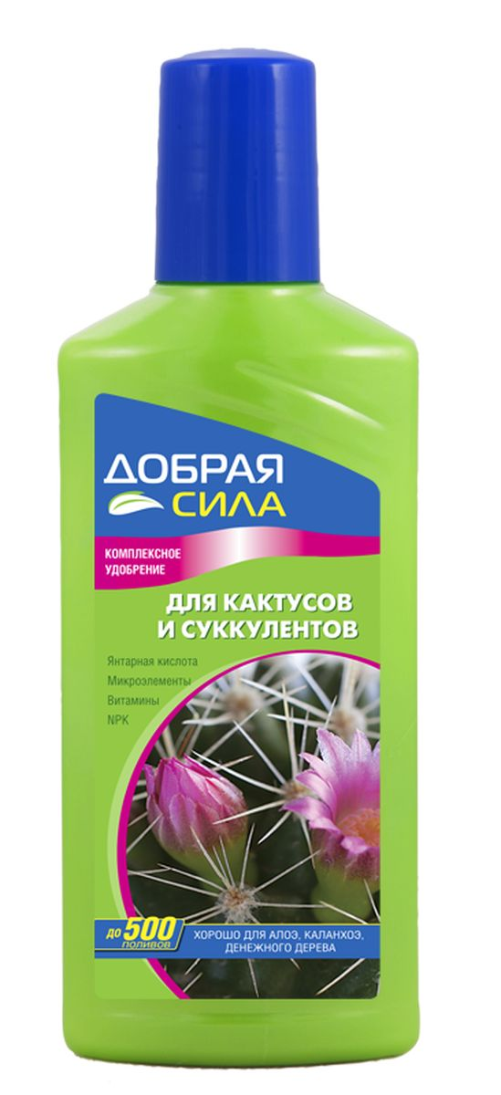 Жидкое комплексное удобрение Добрая Сила, для кактусов, алоэ, каланхоэ и других суккулентов, 250 млDS-21-01-019-1Комплексное удобрение Добрая сила подходит для всех кактусов, алоэ, каланхоэ, денежного дерева. Удобрение содержит полный комплекс питательных макроэлементов, которые полностью могут обеспечить эти суккуленты питательными веществами. Благодаря витаминному комплексу, все суккуленты становятся более выносливыми, их иммунитет увеличивается и укрепляется. Состав: азот - не менее 2,5%, фосфор - не менее 4%, калий - не менее 5%, гуманаты - не менее 0,3%, железо - не более 0,02%, марганец - не более 0,01%, медь - не более 0,002%, цинк - не более - 0,005%, молибден - не более 0,001%, бор - не более 0,005%, кобальт - не более 0,0005%. Комплекс витаминов: B1, PP. Стимулятор роста: янтарная кислота.