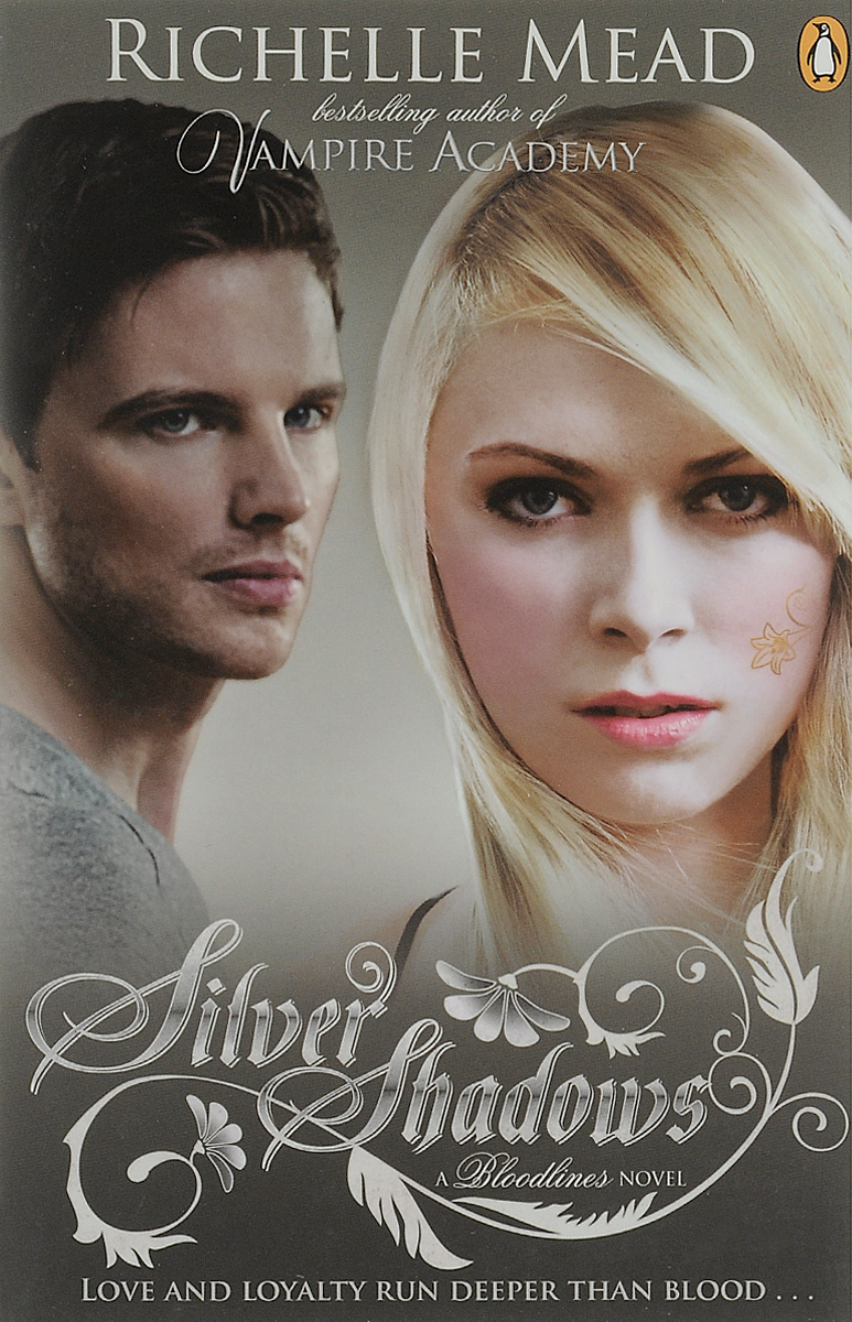Bloodlines: Silver Shadows (book 5) уголок оц бел 40x40x15