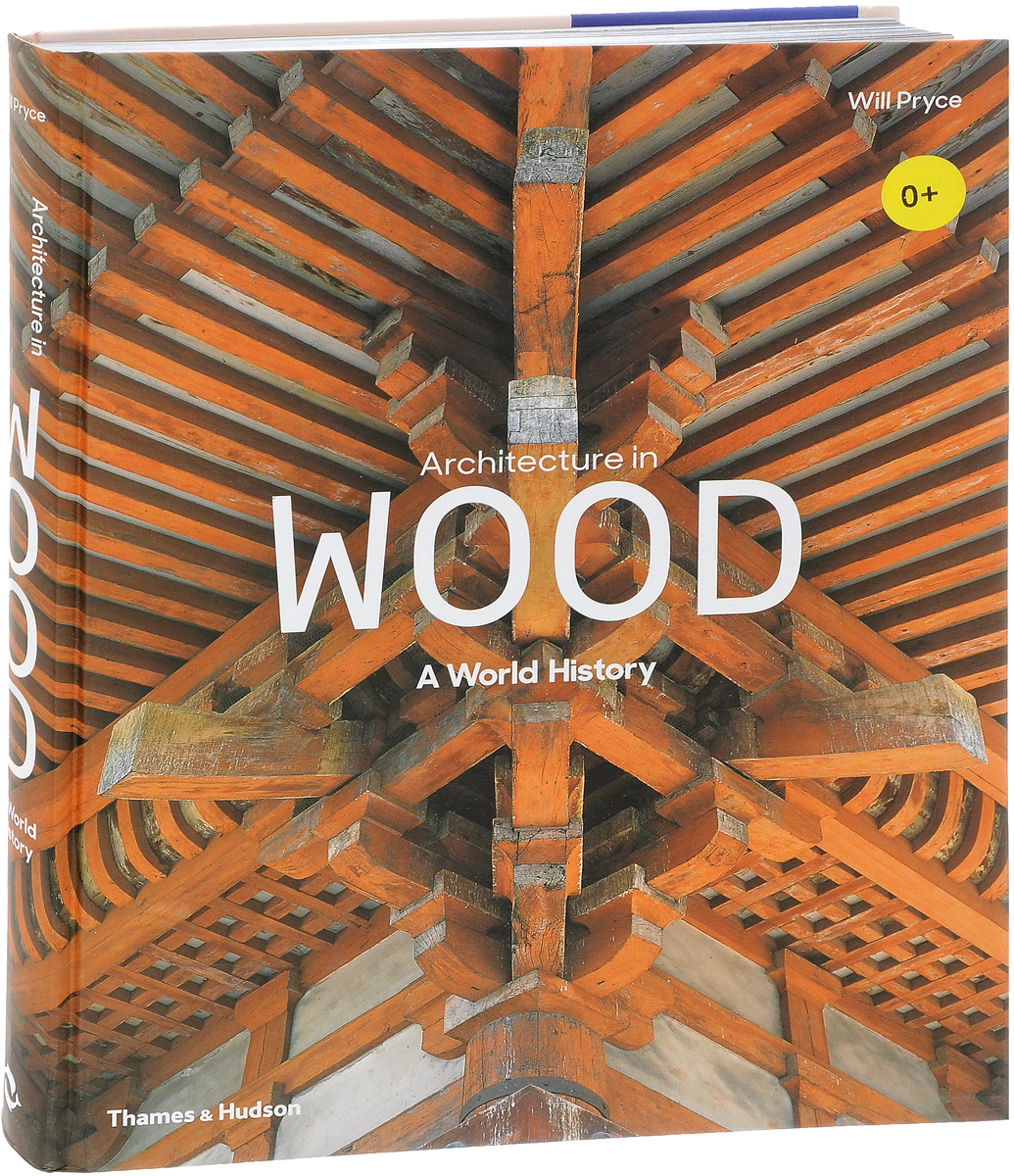 "Architecture in Wood: A World History freedom a documentary history of emancipation 1861a€""1867 2 volume set"