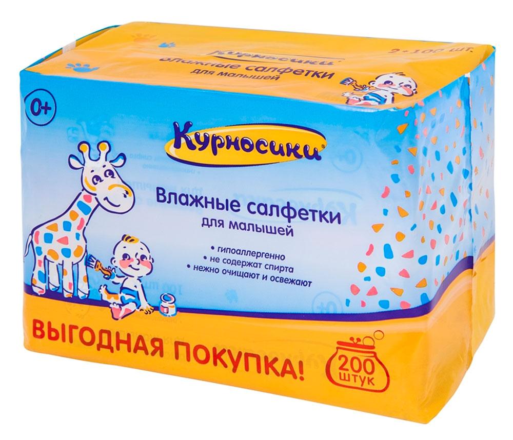 Курносики Влажные салфетки для малышей, 2х100 шт