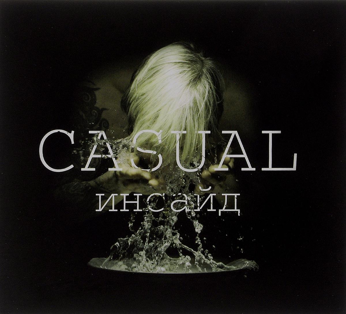 izmeritelplus.ru Casual. Инсайд