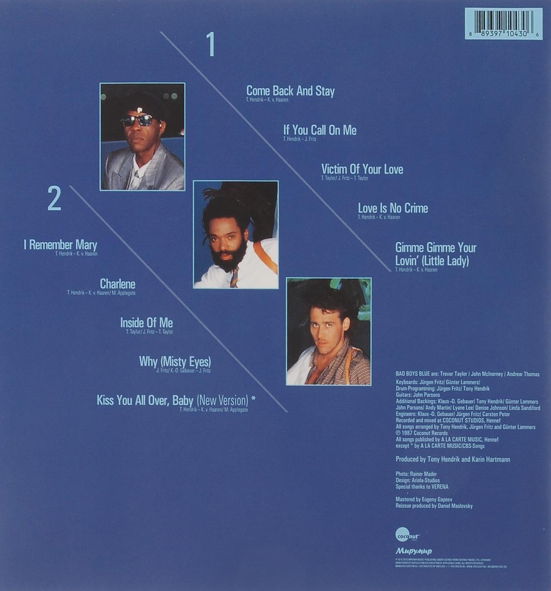 Bad Boys Blue.  Love Is No Crime (LP) Мирумир
