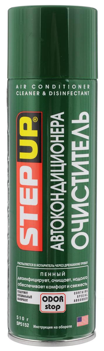 Очиститель автокондиционера Step Up SP 5152, пенный, 510 гр очиститель автокондиционера step up sp 5152 пенный 510 гр