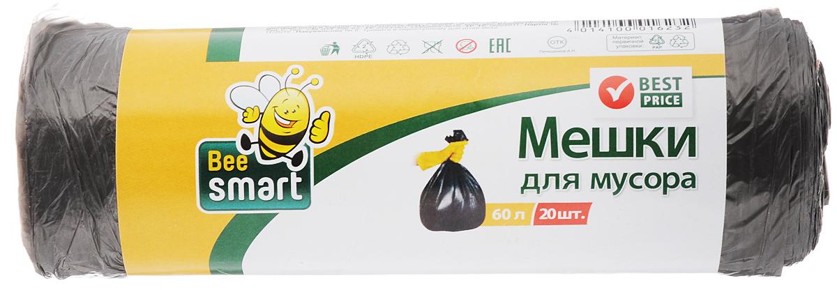 Мешки для мусора Beesmart, 60 л, 20 шт403032/403011/403010Мешки Beesmart, выполненные извысокопрочного и эластичного полиэтилена, обеспечатчистоту и гигиену в квартире. Они удобны для сбора иутилизации мусора,занимают мало места, практичны в использовании. Благодаря удобным размерам, мешки легко вкладываются в ведро.Количество: 20 шт.
