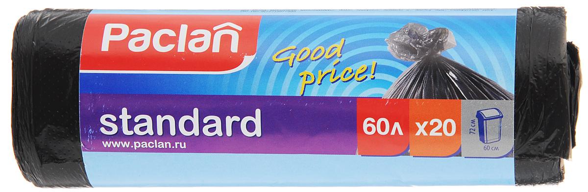 Мешки для мусора Paclan Standart, 60 л, 20 шт мешки для мусора paclan big