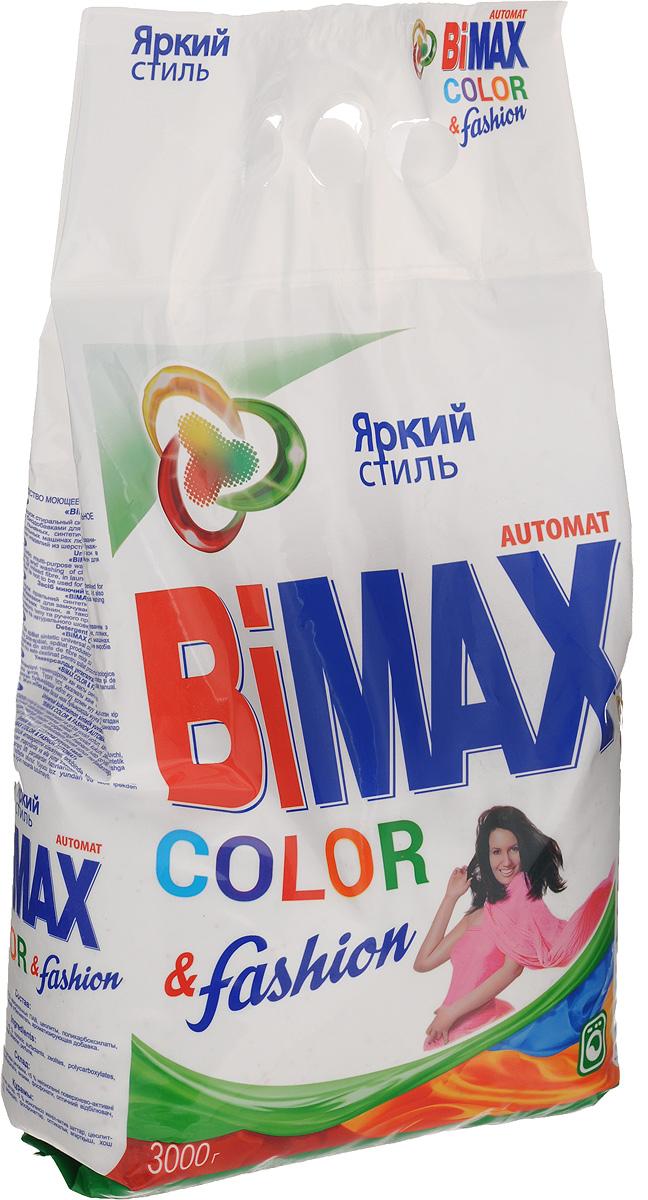 Стиральный порошок BiMax Color&Fashion, 3 кг532-1Стиральный порошок BiMax Color&Fashion предназначен для замачивания и стирки изделий из цветных хлопчатобумажных, льняных, синтетических тканей, а также тканей из смешанных волокон. Не предназначен для стирки изделий из шерсти и натурального шелка. Порошок имеет пониженное пенообразование, содержит биодобавки и перекисные соли. Он сохраняет цвета и формы ваших любимых вещей даже после многократных стирок. Эффективно удаляет загрязнения и трудновыводимые пятна, а также защищает структуру волокон ткани и препятствует появлению катышек. Состав: 5-15% анионные ПАВ, менее 5% неионогенные ПАВ, цеолиты, поликарбоксилаты, энзимы, фосфонаты, оптический отбеливатель, ароматизирующая добавка.Товар сертифицирован.