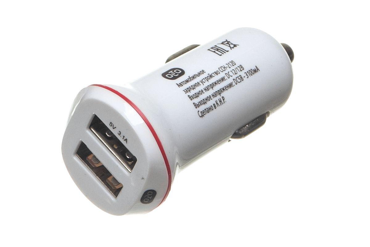 OLTO CCH-2120, White автомобильное зарядное устройствоO00000960Автомобильный адаптер OLTO CCH-2120 предназначен для зарядки устройств от прикуривателя автомобиля по средствам USB кабеля. Выходной ток: 1 А / 2,1 А