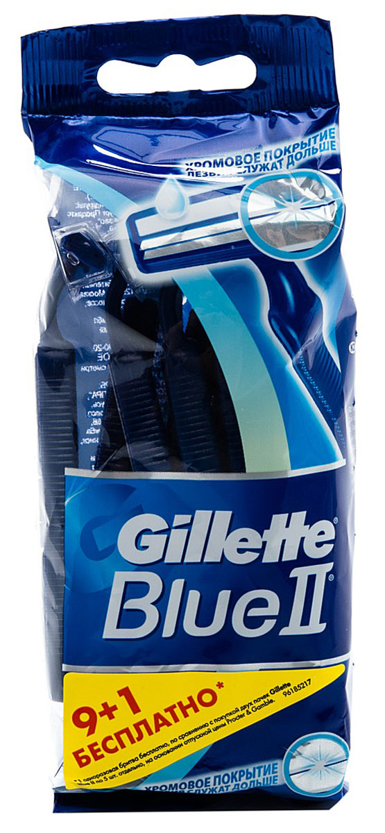 Бритвы одноразовые Gillette Blue II, 10 шт.BLI-75070954Gillette - лучше для мужчины нет!Одноразовая бритва Gillette Blue II. - Два последовательно расположенных лезвия. - Смазывающая полоска, уменьшающая раздражение. - Хромовое покрытие лезвий. - Увлажняющая полоска для снижения раздражения. - Рифленая пластиковая ручка для большего удобства. - В упаковке 10 штук.Характеристики:Длина станка: 11,5 см. Длина лезвия: 3,6 см. Товар сертифицирован.Состав смазывающей полоски: PEG-115M, PEG-7M, PEG-100, BHT.