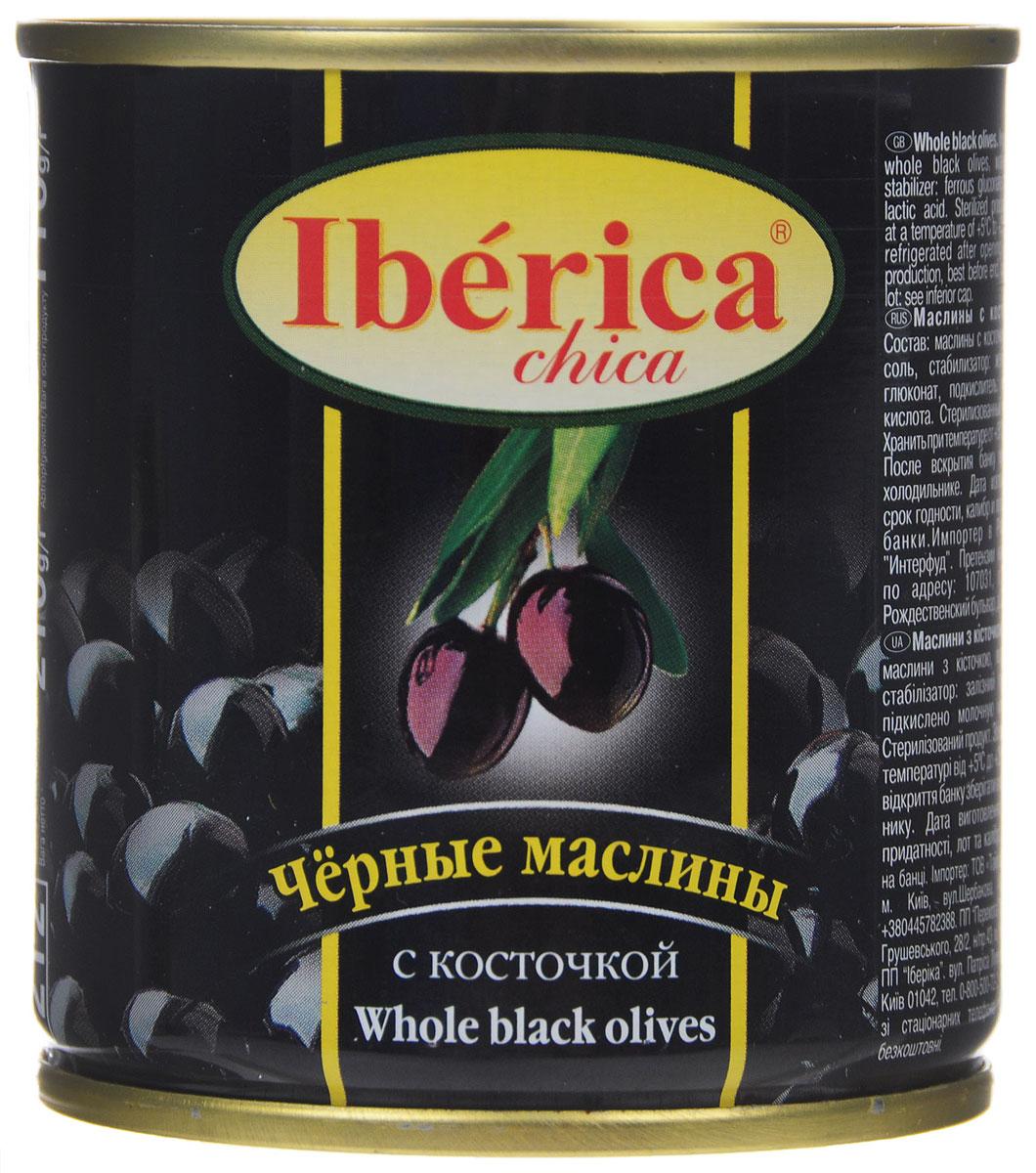 Iberica Сhica маслины с косточкой, 210 г0710006/1Превосходные черные маслины Iberica Сhica с косточкой. Оливки и маслины Iberica - давно знакомый потребителям бренд, один из лидеров в данной категории продуктов.