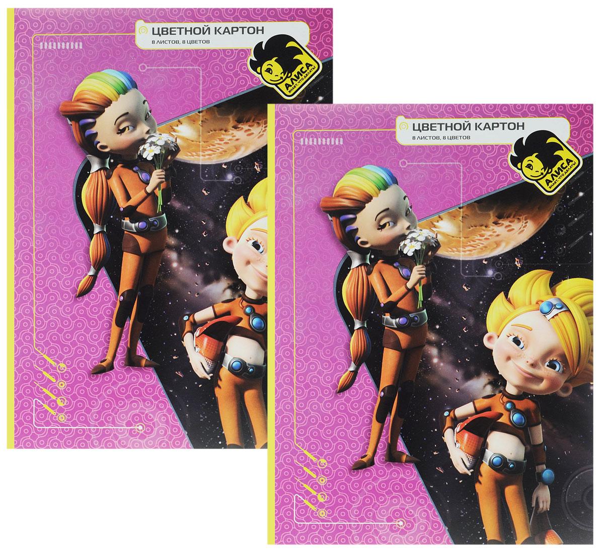 Action! Набор цветного мелованного картона Алиса 8 цветов 2 шт action набор цветного картона strawberry shortcake 8 листов 2 шт цвет папки зеленый красный