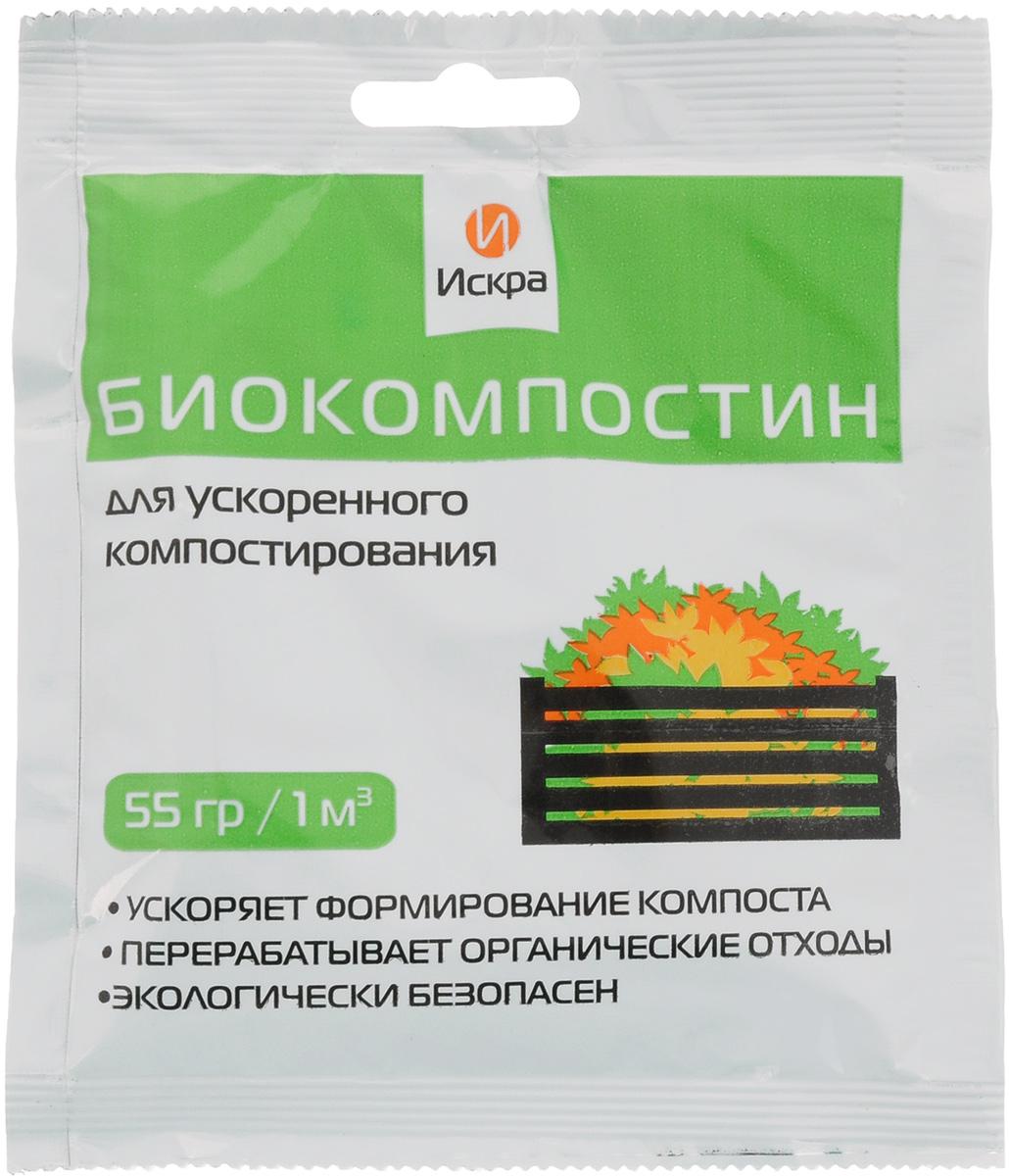 Биокомпостин Искра, 55 гКИ-55Биокомпостин - это биологическая система, позволяющая переработатьсадовые органичесткие отходы в компост, Они разработаны на основе почвенных бактерий и экологически безопасна для окружающей среды