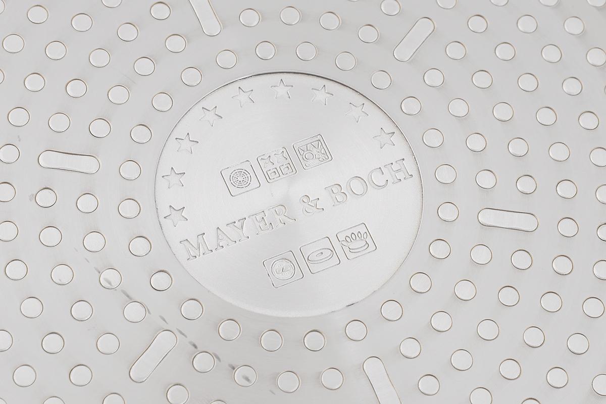 """Сковорода """"Mayer & Boch"""" выполнена из литого алюминия с антипригарным покрытием особой прочности Titanium Granit и мраморной крошкой. Такое покрытие жаропрочное, защищает сковороду от царапин, экологически чистое и полностью безопасное, без вредных соединений и примесей. Благодаря высокой теплопроводности алюминия, посуда распределяет тепло по всей поверхности, экономя время и энергию. Рифленое дно позволяет готовить с минимальным количеством масла или без него. Эргономичная ручка из бакелита не нагревается и не скользит, а крышка из стекла с отверстием для вывода пара позволит следить за процессом приготовления еды. Подходит для всех типов плит, включая индукционных. Можно мыть в посудомоечной машине.  Диаметр сковороды по верхнему краю: 26 см.Высота стенки: 5,5 см. Длина ручки: 19 см."""
