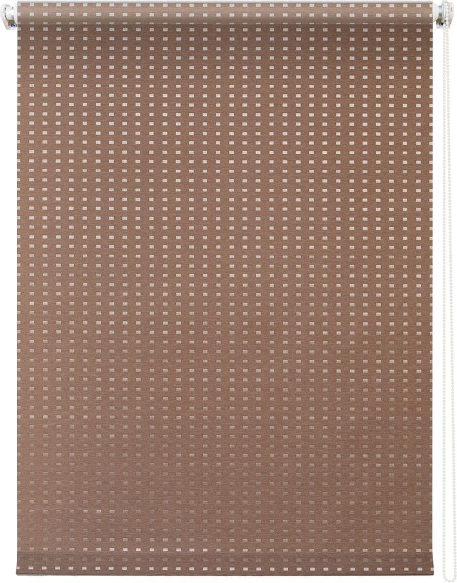 Штора рулонная Уют Плаза, цвет: коричневый, 100 х 175 см62.РШТО.7704.100х175Штора рулонная Уют Плаза выполнена из прочного полиэстера с обработкой специальным составом, отталкивающим пыль. Ткань не выцветает, обладает отличной цветоустойчивостью и светонепроницаемостью.Штора закрывает не весь оконный проем, а непосредственно само стекло и может фиксироваться в любом положении. Она быстро убирается и надежно защищает от посторонних взглядов. Компактность помогает сэкономить пространство. Универсальная конструкция позволяет крепить штору на раму без сверления, также можно монтировать на стену, потолок, створки, в проем, ниши, на деревянные или пластиковые рамы. В комплект входят регулируемые установочные кронштейны и набор для боковой фиксации шторы. Возможна установка с управлением цепочкой как справа, так и слева. Изделие при желании можно самостоятельно уменьшить. Такая штора станет прекрасным элементом декора окна и гармонично впишется в интерьер любого помещения.