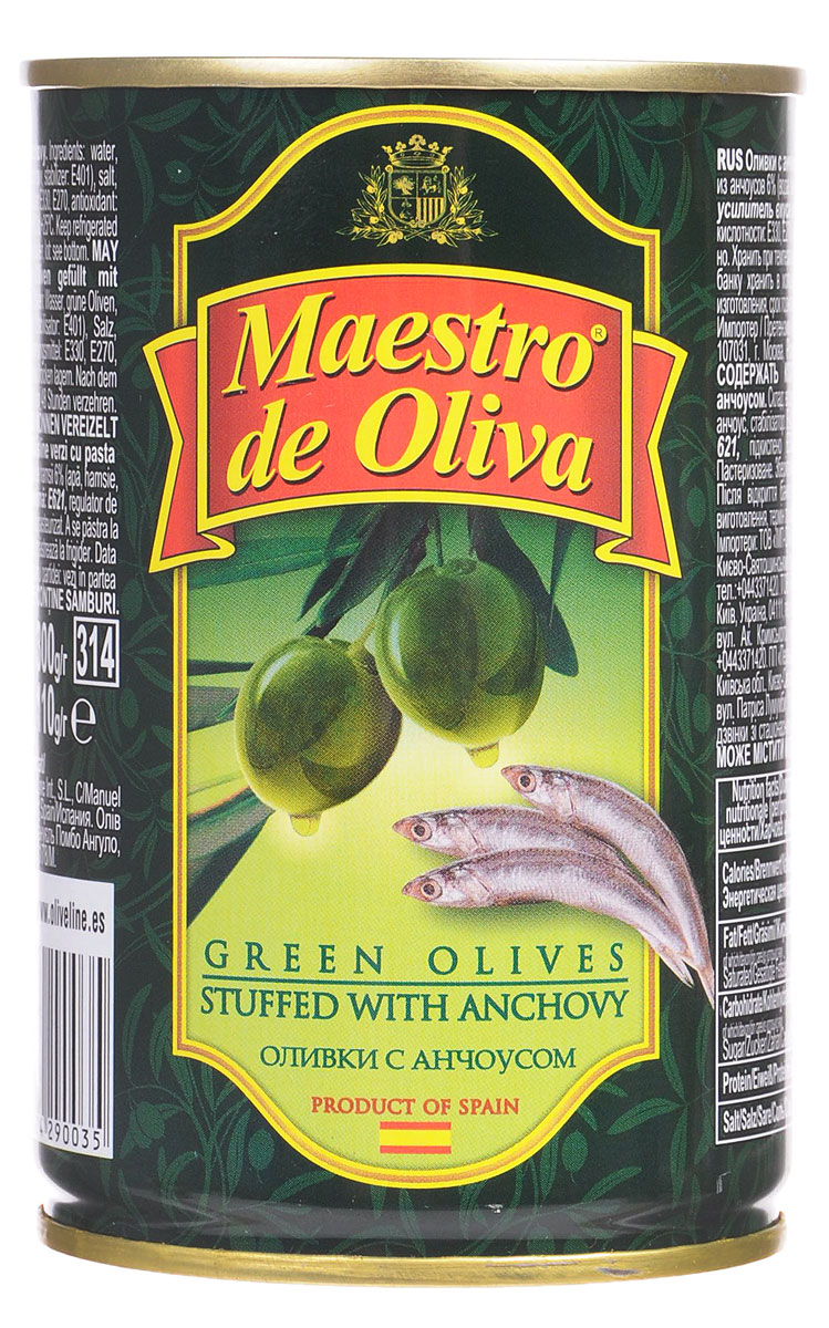 Maestro de Oliva оливки с анчоусом, 300 г ростагроэкспорт желе апельсин 125 г