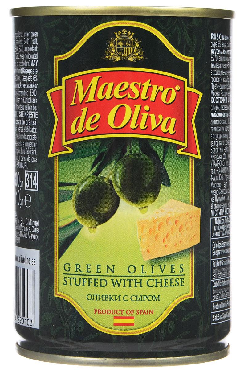 Maestro de Oliva оливки с сыром, 300 г обложки maestro de tiempo обложка для паспорта heart