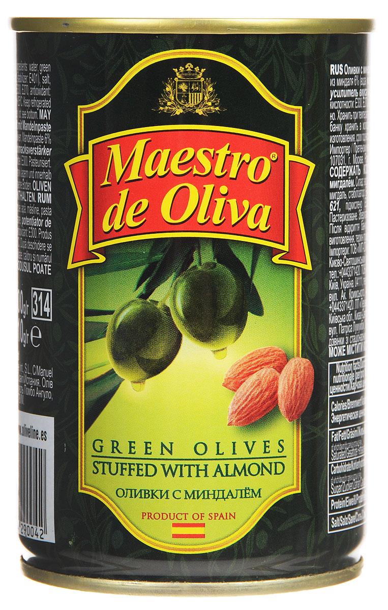 Maestro de Oliva оливки с миндалем, 300 г оливки чёрные pikarome с косточкой в рассоле 3 2 кг