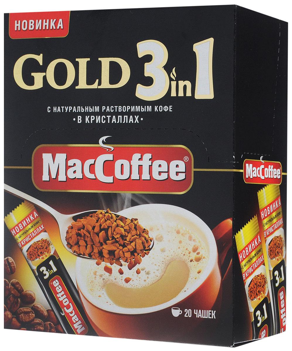 MacCoffee Gold кофейный напиток 3 в 1 с натуральным растворимым кофе, 20 шт