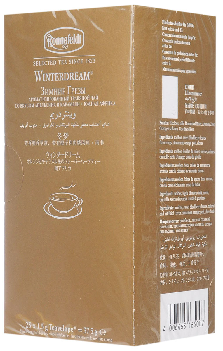Ronnefeldt Зимние грезы травяной чай в пакетиках, 25 шт16500Ronnefeldt Зимние грезы - насыщенный вкус ройбоша с интенсивным ароматом зимних специй, мягкой карамелью и апельсинами. Специальная пленка, в которую завернут пакетик, защищает индивидуальный вкус чая от влаги и посторонних запахов.Всё о чае: сорта, факты, советы по выбору и употреблению. Статья OZON Гид