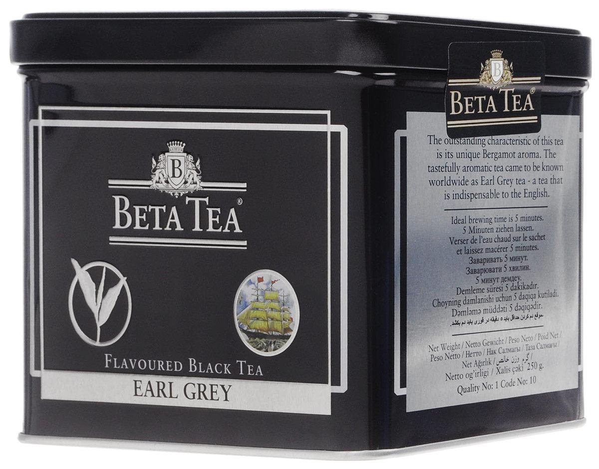 Beta Tea Earl Grey черный листовой чай, 250 г (жестяная банка) ahmad tea earl grey черный чай 100 г жестяная банка