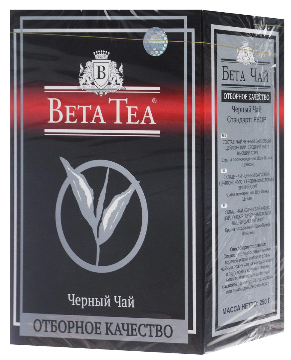 Beta Tea Отборное качество черный листовой чай, 250 г beta tea де люкс крупнолистовой чай 225 г подарочная упаковка