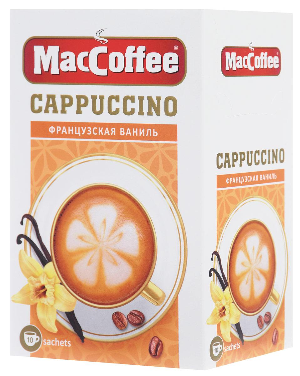 MacCoffee Cappuccino Французская Ваниль кофейный напиток, 10 шт