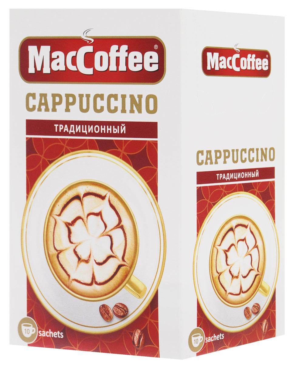 MacCoffee Cappuccino Традиционный кофейный напиток, 10 шт8887290151122В MacCoffee Cappuccino Традиционный сочетаются превосходно обжаренный кофе, сливки, тростниковый сахар и воздушная пенка. И пусть все дела подождут - просто насладитесь восхитительным вкусом MacCoffee Cappuccino Традиционный!