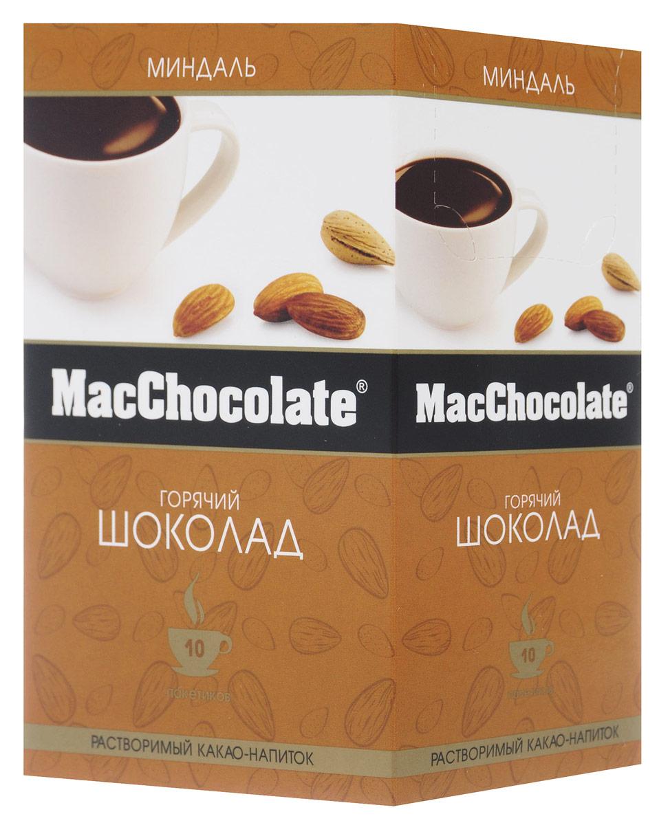 MacChocolate горячий шоколад с миндалем, 10 шт8887290102360Вкушайте радость, наслаждаясь ароматом MacChocolate со вкусом миндаля. Легкий, но насыщенный вкус миндаля - наилучшее украшение этого божественного шоколадного напитка.