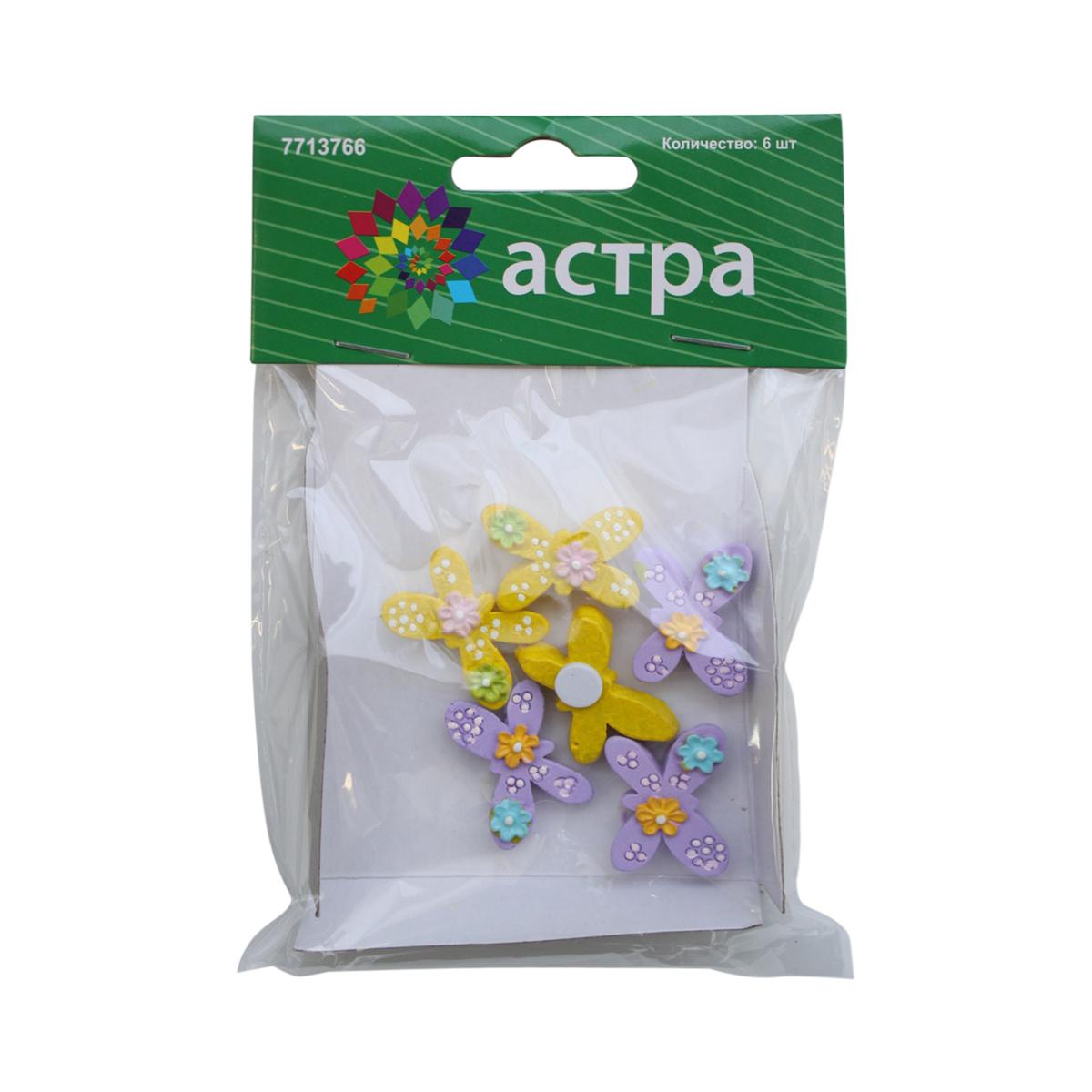 Фигурка декоративная Астра Бабочка, цвет: фиолетовый, желтый, 17 х 26 мм, 6 шт подвеска астра бабочка цвет серебристый 10 мм х 10 мм 100 шт