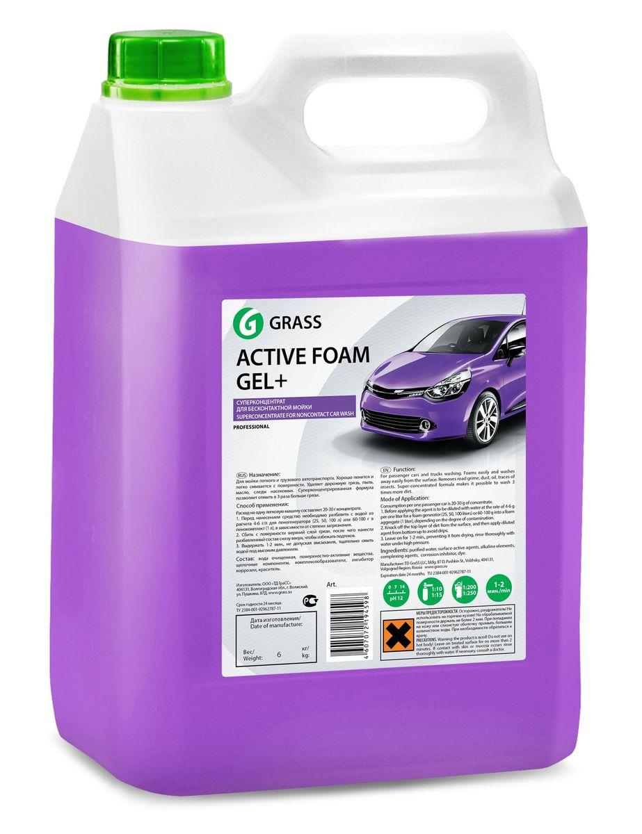 Активная пена Grass Active Foam Gel+, 6 кг активная пена грасс купить