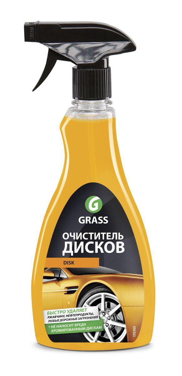 Средство для очистки колесных дисков Grass Disk, 500 мл117105Средство Grass Disk - это эффективное моющее средство для очистки колесных дисков от тяжелых загрязнений, не смывающихся с помощью автошампуня, таких как смолы, нефтепродукты, сажа, ржавчина, а также пыль от тормозных колодок. Безопасно для лакокрасочного покрытия, резиновых и пластиковых деталей, изделий из цветных металлов.Товар сертифицирован.