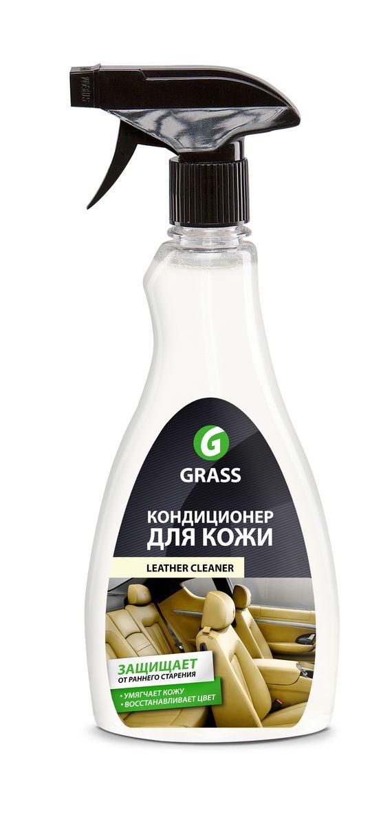 Очиститель-кондиционер кожи Grass Leather Cleaner, 500 мл131105Очиститель Grass Leather Cleaner предназначен для очистки изделий из натуральной и искусственной кожи любых оттенков. Придает блеск, восстанавливает структуру. Насыщенный глицерином, увлажняет кожу, предохраняя от пересыхания и растрескивания. Защищает от ультрафиолетовых лучей и преждевременного старения. Имеет приятный аромат. Быстро впитывается, не оставляя разводов и пятен. Подходит для чистки и обновления салона автомобиля, а также в быту для кожаной мебели, обуви, одежды и сумок.Товар сертифицирован.