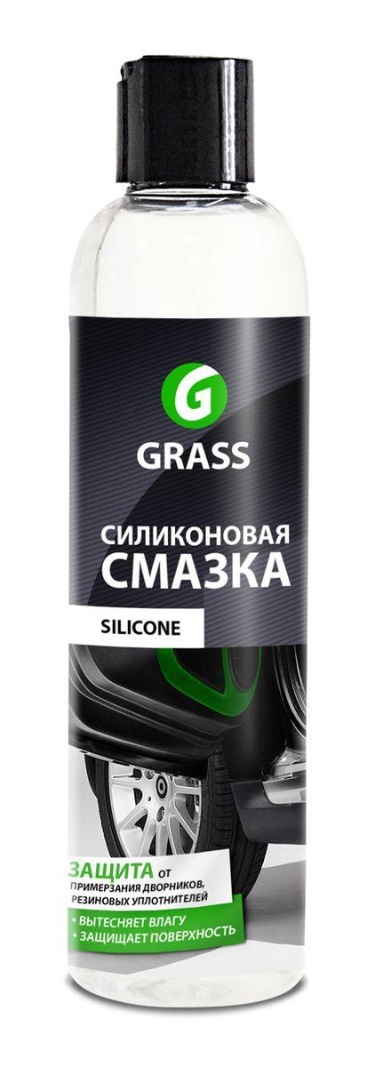 Смазка силиконовая Grass Silicone, 250 мл137250Смазка силиконовая Grass Silicone предназначена для смазывания резиновых и пластиковых деталей автомобиля. Не допускает примерзания дворников, резиновых уплотнителей дверей, багажника и капота. Защищает поверхности от вредного воздействия окружающей среды, тем самым продлевая срок их службы. Хорошо вытесняет влагу. Может применяться для консервации резиновых и пластиковых деталей автомобиля.Товар сертифицирован.