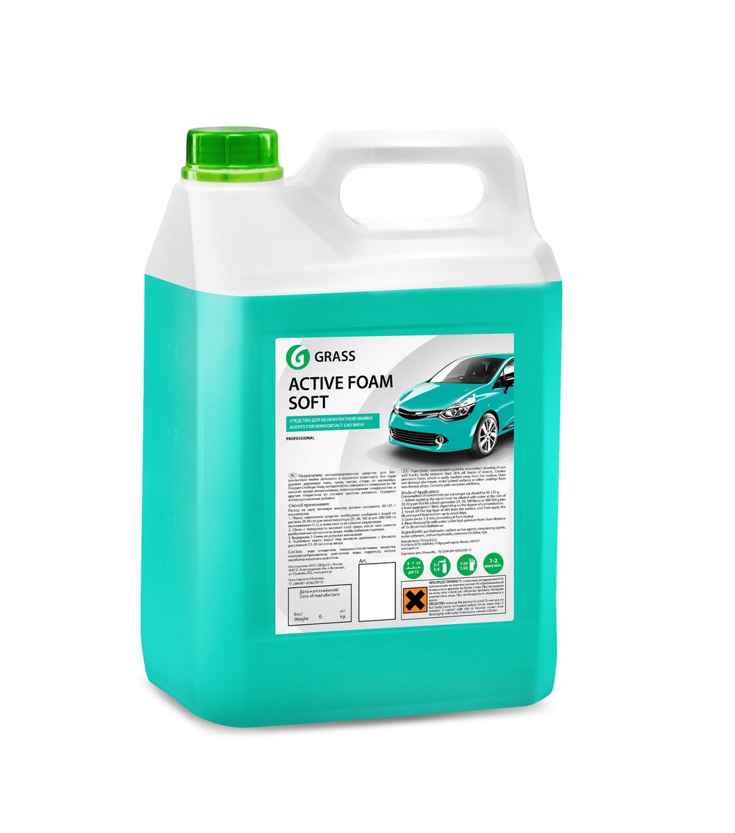 Активная пена Grass Active Foam Soft, 5,8 кг700205Активная пена Grass Active Foam Soft - это концентрированное средство для беcконтактной мойки легкового и грузового транспорта. Не наносит вреда алюминиевым, никелированным поверхностям и другим покрытиям из сплавов цветных металлов. Содержит антикоррозионные добавки. Перед нанесением средство необходимо разбавить с водой из расчета 1:30-1:50 (20-30 г/л) для пеногенератора (25, 50, 100 л) или 1:1-1:4 (200-500 г) в пенокомплект (1 л). Товар сертифицирован.