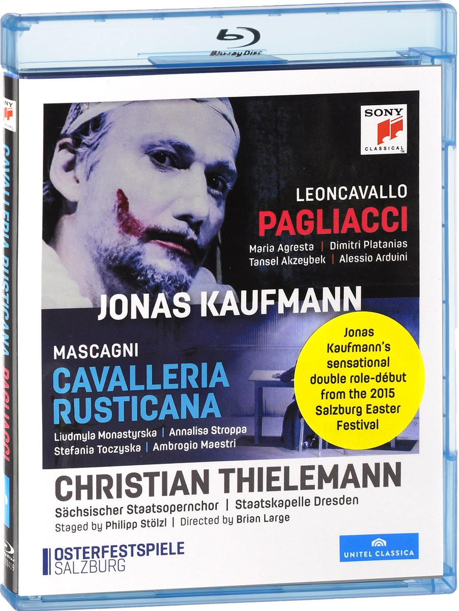 Cavalleria Rusticana / Pagliacci (Blu-ray) guardo guardo s0472 6 белый