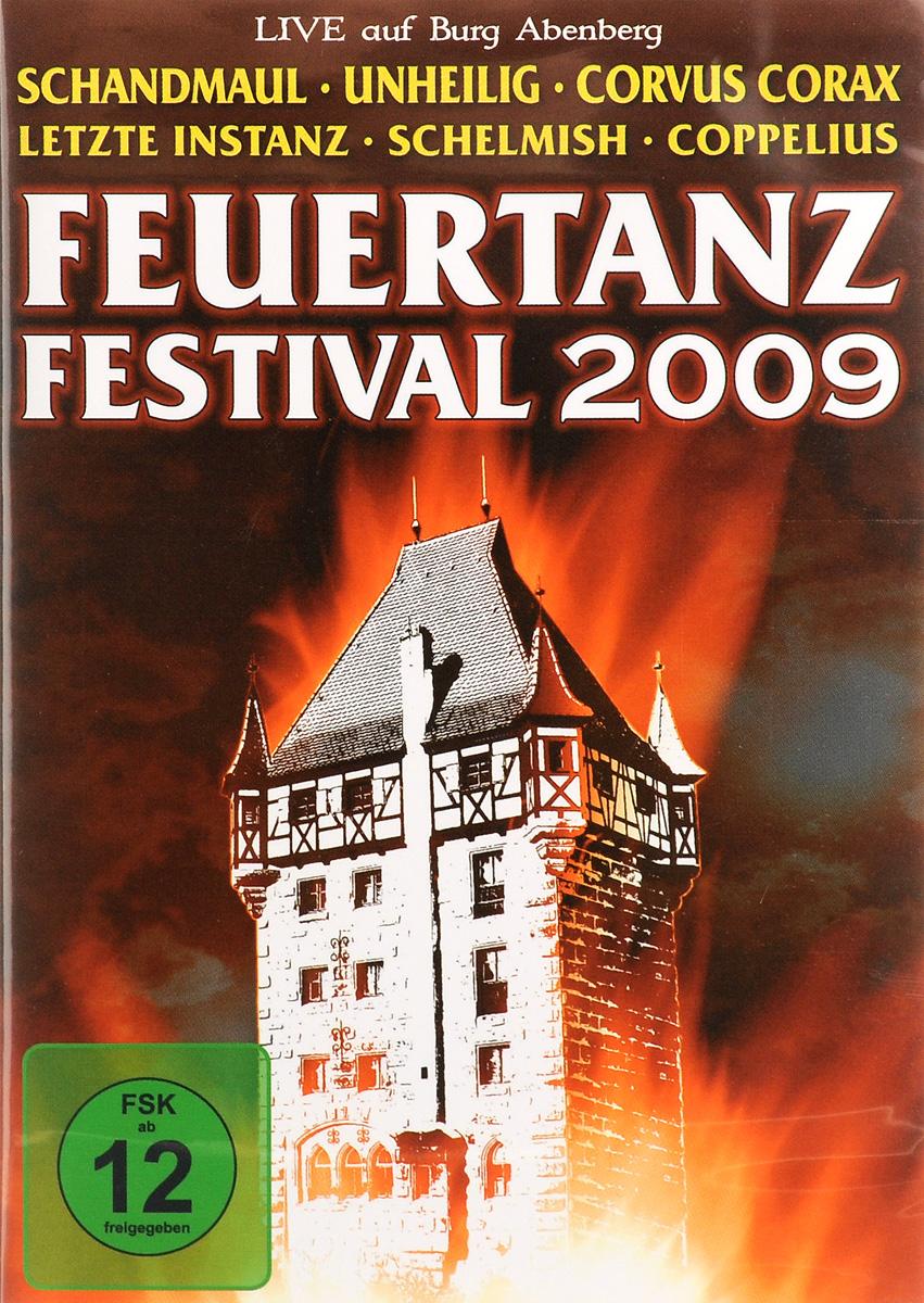 Feuertanz Festival 2009 die letzte tour