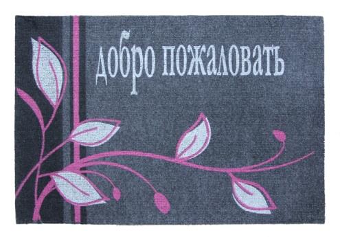 Коврик придверный Efco Нью Эден, цвет: серый, 40 х 60 см коврик придверный gardman santa stop here 40 х 60 см