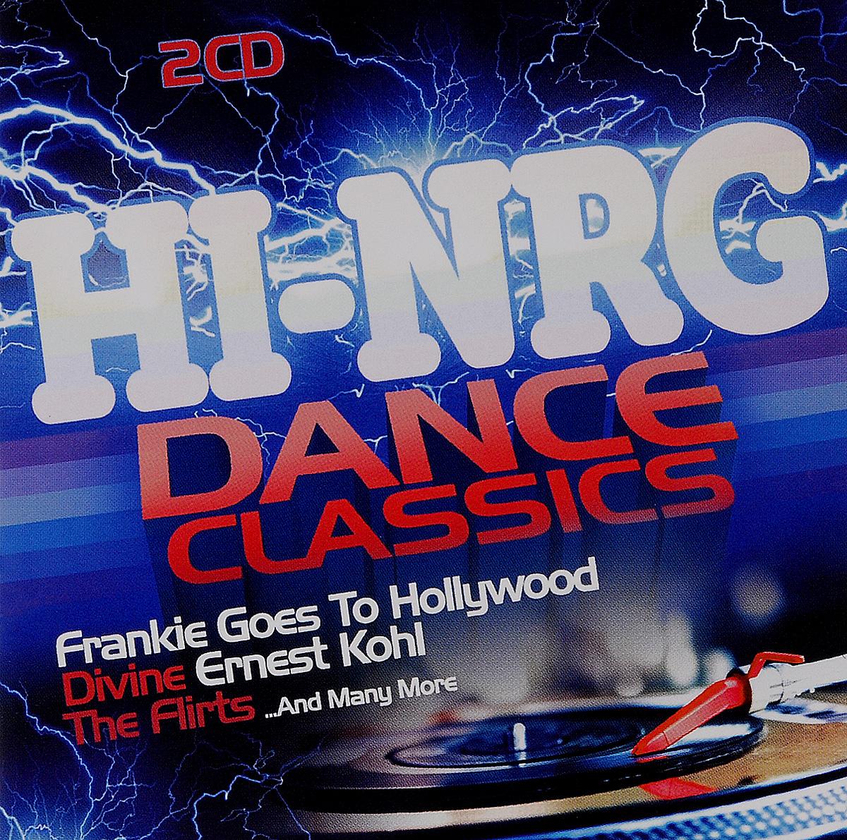 Zakazat.ru Hi-Nrg Dance Classics (2 CD)