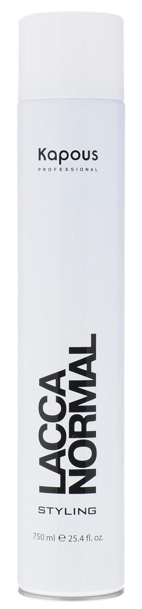 Kapous Professional Лак аэрозольный для волос нормальной фиксации 750 мл kapous professional мусс для укладки волос нормальной фиксации 400 мл