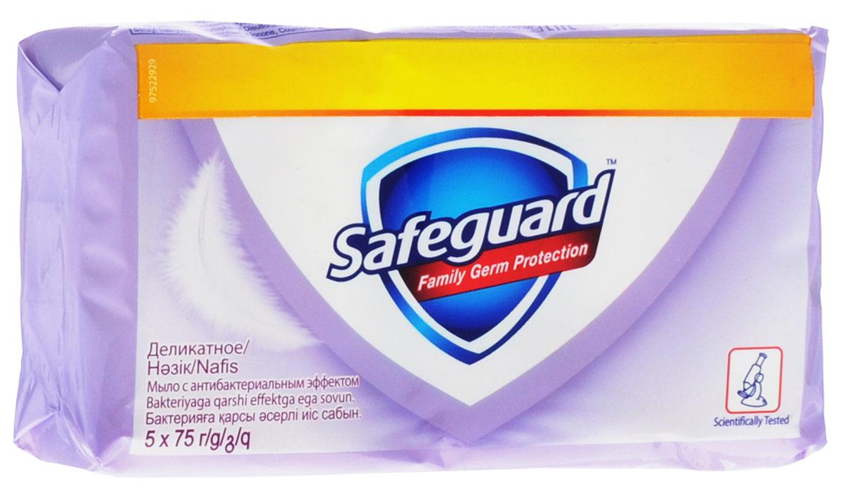 Safeguard Антибактериальное мыло Деликатное, 5 х 75 гSG-81540449Мыло Safeguard на 100% рекомендовано специалистами по всему миру! Антибактериальное мыло Safeguard Деликатное в экономичной упаковке 5 шт по 75г. уничтожает до 99,9% всех известных болезнетворных бактерий и ухаживает за кожей рук: • поверхностно активные вещества эффективно удаляют все виды микробов в момент смывания • антибактериальный комплекс обеспечивает защиту от самых опасных граммоположительных бактерии (Стрептококк, Стафилококк) до 12 часов после смывания • смягчающие компоненты оказывают успокаивающее воздействие на кожу рук, и ваши руки сияют здоровьем Это мыло - просто находка! Отличная защита от микробов, не вызывает раздражения, пользуемся всей семьей
